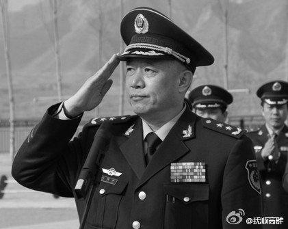 """前武警司令王建平仕途曝光 牵出三""""巨虎""""(图)"""