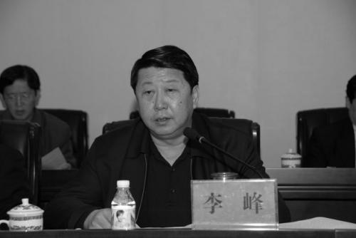 涉贿选 王珉酒友李峰被撤全国人大资格(图)