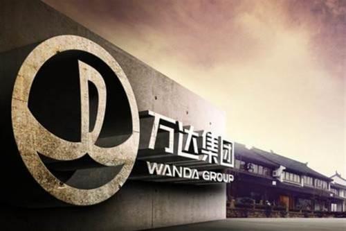 王健林:万达为何放弃迪克.克拉克公司