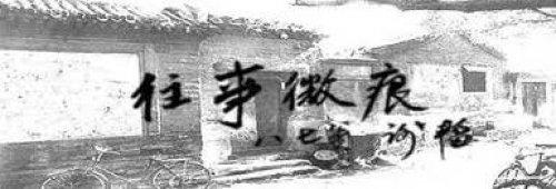 《往事微痕》北大三才子 时代的牺牲品(组图)(图)