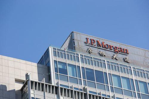 涉雇中共太子党摩根大通2.64亿美元和解(图)