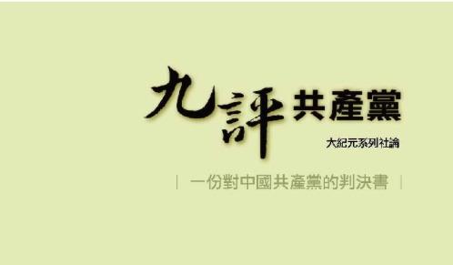 【11.19中国速瞄】中国雾霾渐散?水质更糟(组图)