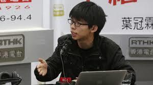 黄之锋美国会发表演讲:香港一国两制已失败(图)
