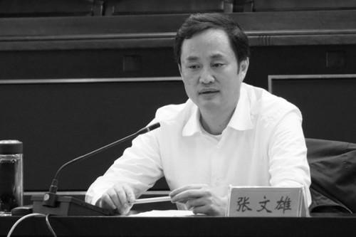 湖南宣传部长被查 危及张春贤徐守盛?(图)