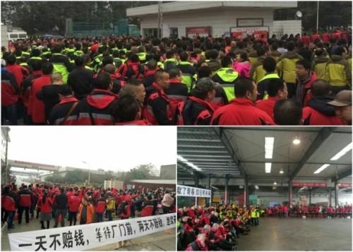 武警驻厂 孕妇被抓 成都可口可乐逾千员工大罢工(图)