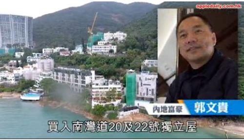 郭文贵香港15亿豪宅涉僭建 面临强拆(图)