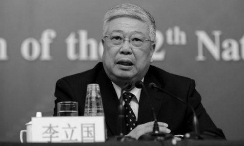 中纪委证实原民政部长李立国落马(图)