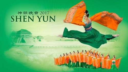 经典中国文化、舞蹈和音乐 再现纽约(组图)