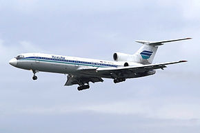 俄罗斯失联班机已证实坠毁黑海(图)