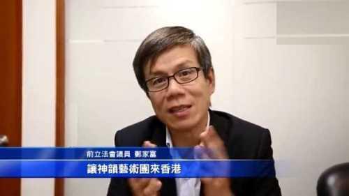 香港各界名流慕名神韵 盼一睹风采(组图)