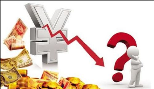 官方透露人民币跌幅底线:25%(图)