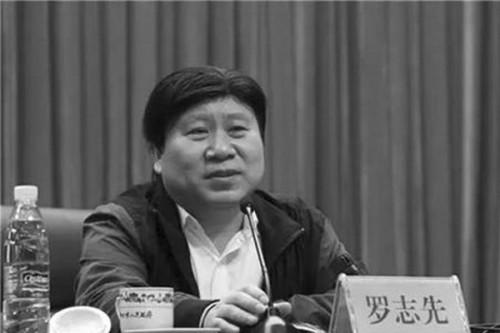 中央党校原教授罗志先对抗调查被双开(图)