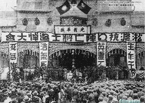 1932年,一・二八淞沪抗战,上海民众悼念国军抗日英烈大会。