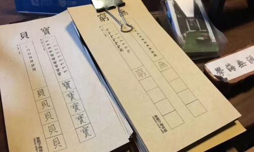 北京現「繁體字」私塾傳統文化悄然復興