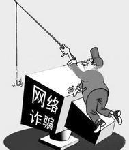 加拿大女子网恋中国工程师 被骗10万加元(图)