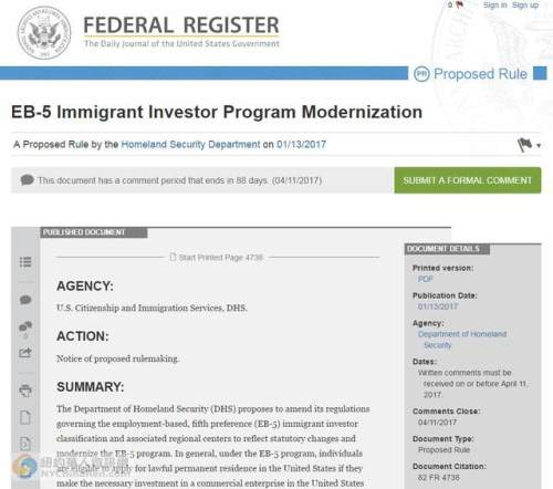 美移民局重磅出手 投资移民资金或大涨(图)