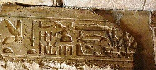 埃及阿拜多斯神秘象形符号之谜(组图)