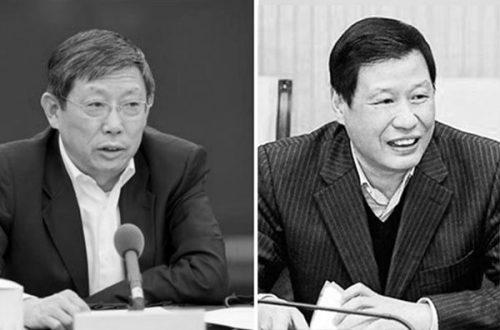 习家军应勇任上海市长 杨雄辞职信曝光?(组图)