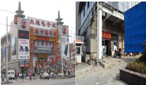 权钱勾结强抢公民财产的当代中国(图)