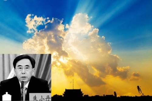 原广东省长朱小丹卸任后 缺席政协会议引猜测(图)