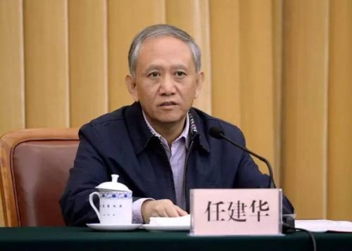 中共首名省级监察委主任由纪委书记兼任(图)