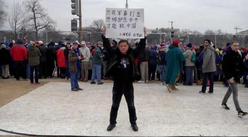 """陆民""""就职典礼""""举牌求川普打击共产党(图)川普中共官媒访民"""
