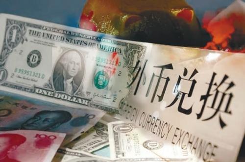 中共政府能否阻止资本外流?(图)
