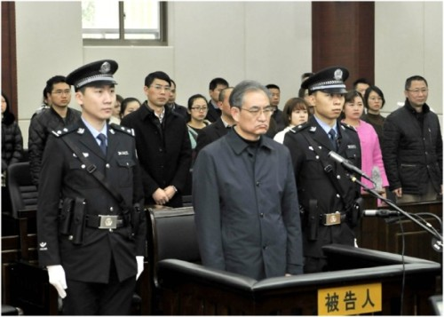 王天普获刑15年半 周永康称其为一家人(图)
