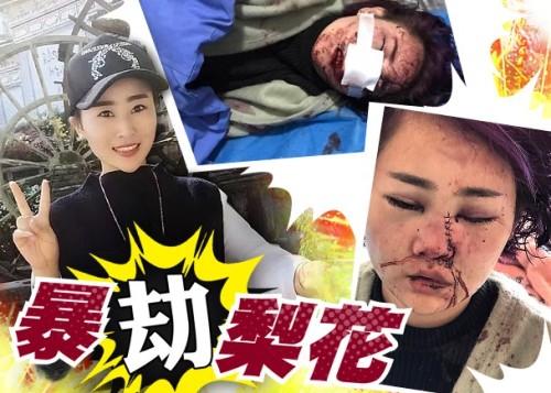 【1.26中國速瞄】大陸霾中過年禁放煙花爆竹