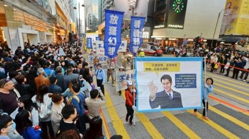 解体中共才有希望 新年香港街头游行的呼喊(组图)