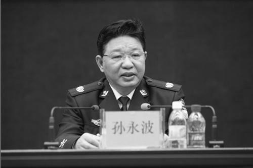 周永康爱将仕途遭变 孙永波辞黑龙江副省长(图)