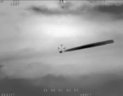 智利确认的幽浮!排出羽状神秘物就消失(视频)