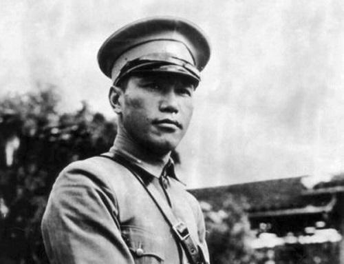 国民革命军总司令蒋介石