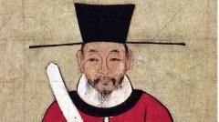 《资治通鉴》中的传统智慧(图)