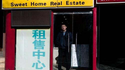 中国北京郊区的一家房地产中介