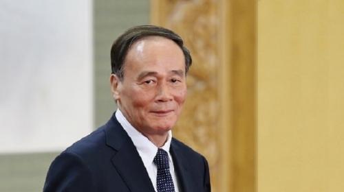 <a href=http://www.secretchina.com/news/gb/tag/王岐山 alt= '王岐山' target='_blank'>王岐山</a>