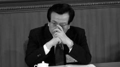传曾庆红性侵党校女青年朱镕基揭其风流史(图)