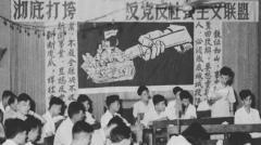 """你是个大写的""""人""""遥祭1957年右派蓝钰(图)"""