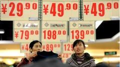 物价飞涨北京发布粮油价格应急调控预案(组图)