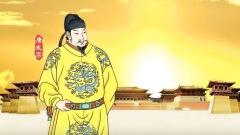 隋唐两朝皇帝即位前得到的种种预兆(图)