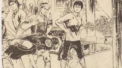 """毛泽东赞誉的""""痞子运动""""和农民运动(组图)"""