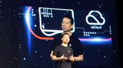 中国证监会决定对乐视网及贾跃亭立案调查(图)