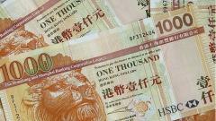 香港经济10年最惨港币濒临崩溃(视频)