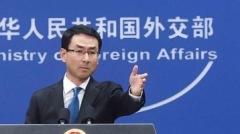 汪洋指与美对抗北京占上风中国外交部不评论(图)