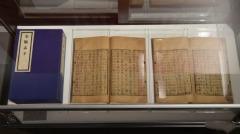 古代没有图书馆古人到哪里读书(组图)