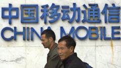 美拒绝中国移动提供国际长途电话服务(图)