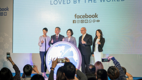 "Facebook周四(27日)在台举办""2020与世界为友,Made by Taiwan、Loved by the world""活动。"