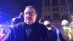 巴黎圣母院大火这名神父冲入火场抢救圣物(组图)