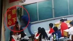中国教师痛殴学生遭到停职(视频)