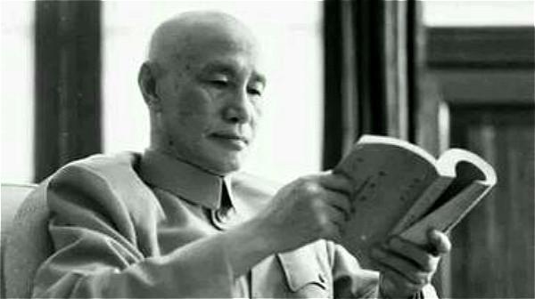 蒋介石保有传统读书人的阅读偏好,而且终身不渝。